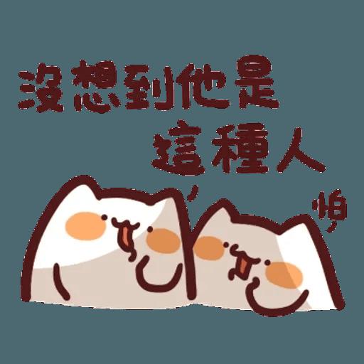 野家貓貓怪 - Sticker 17