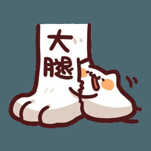 野家貓貓怪 - Sticker 12
