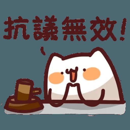 野家貓貓怪 - Sticker 5