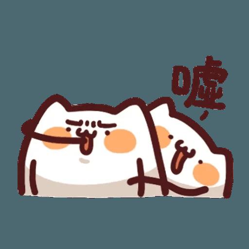 野家貓貓怪 - Sticker 18