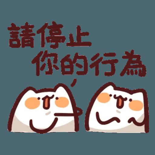 野家貓貓怪 - Tray Sticker