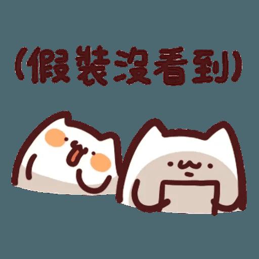 野家貓貓怪 - Sticker 9