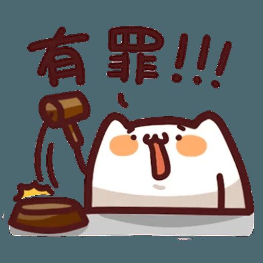 野家貓貓怪 - Sticker 6