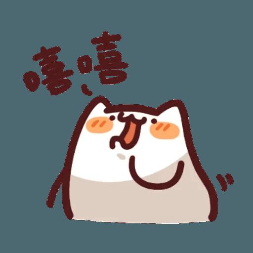 野家貓貓怪 - Sticker 11