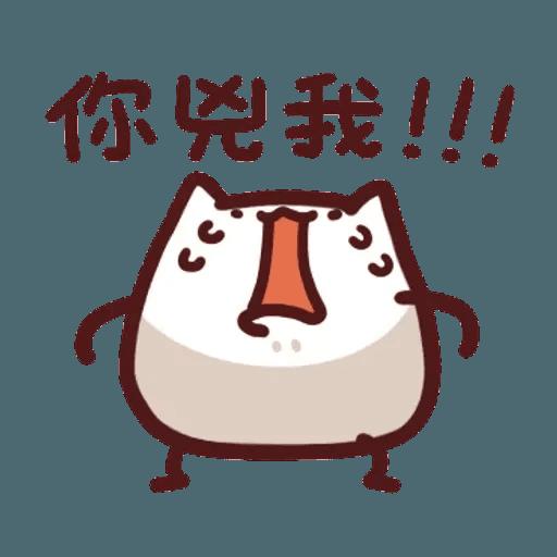 野家貓貓怪 - Sticker 2