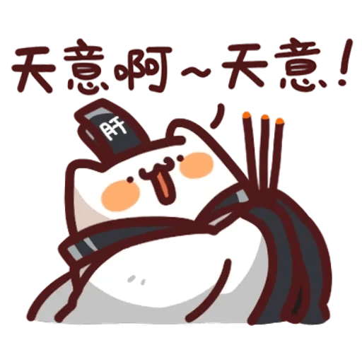 野家貓貓怪 - Sticker 19