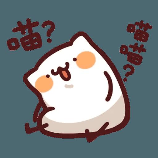 野家貓貓怪 - Sticker 10