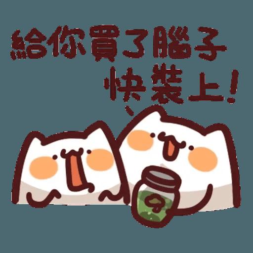 野家貓貓怪 - Sticker 14