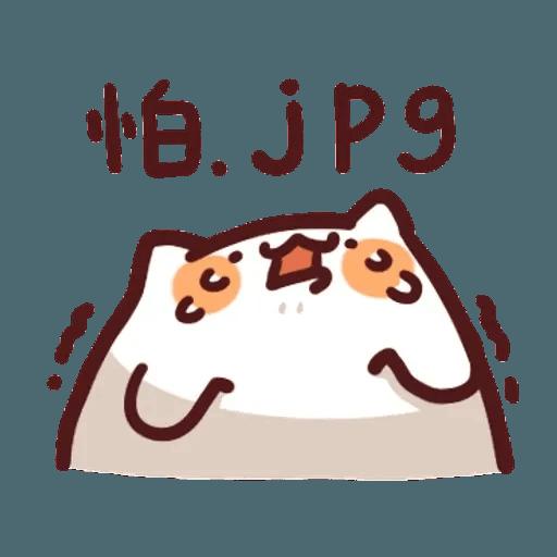 野家貓貓怪 - Sticker 3