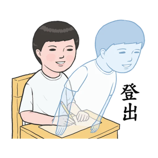 生活週記 - Tray Sticker