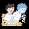 生活週記 - Tray Sticker