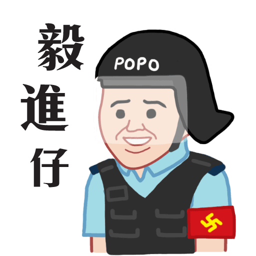 HKPOPO in JC style - Sticker 5