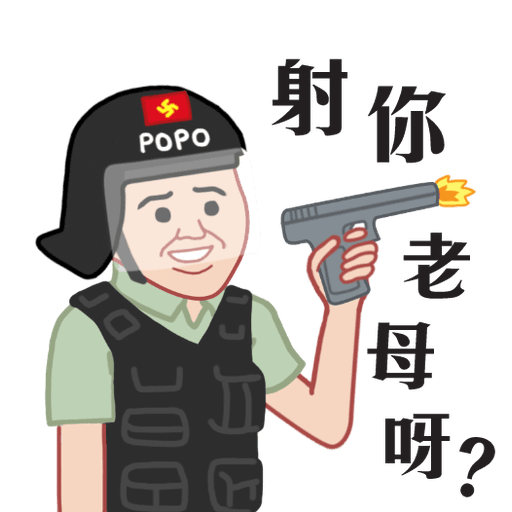 HKPOPO in JC style - Sticker 9