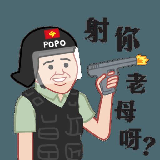 HKPOPO in JC style - Sticker 9