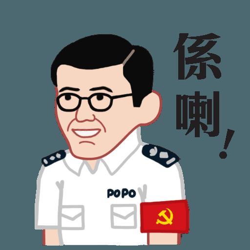 HKPOPO in JC style - Sticker 15