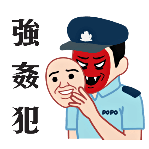 HKPOPO in JC style - Sticker 21