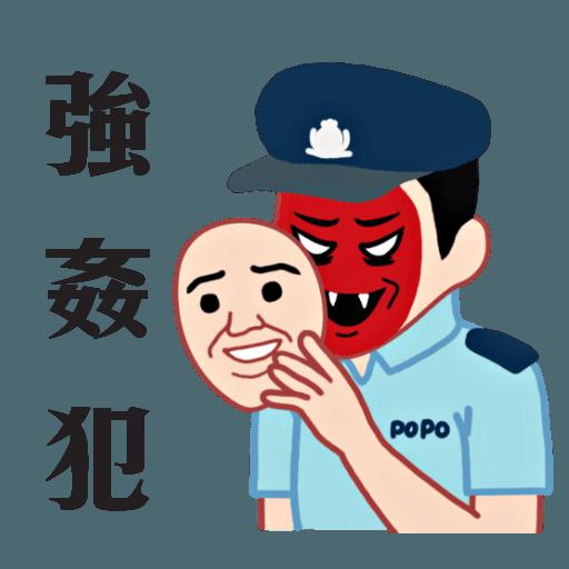HKPOPO in JC style - Sticker 21