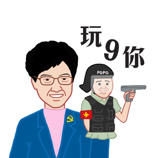 HKPOPO in JC style - Sticker 16