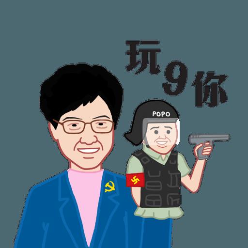 HKPOPO in JC style - Sticker 16
