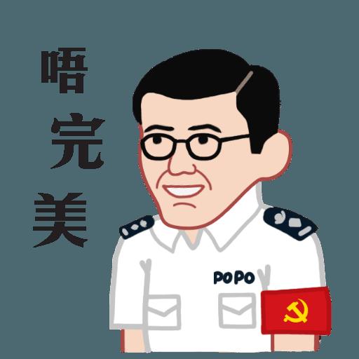 HKPOPO in JC style - Sticker 12