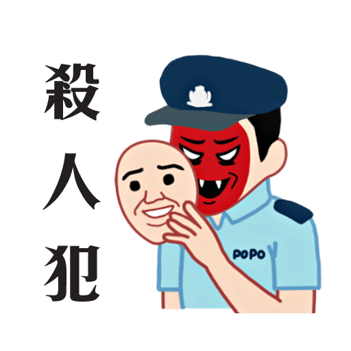 HKPOPO in JC style - Sticker 22