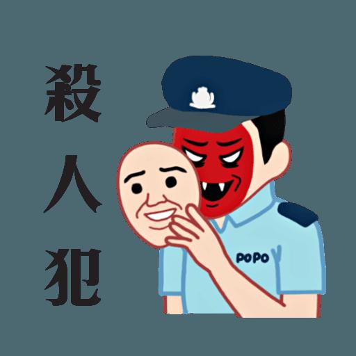 HKPOPO in JC style - Sticker 22