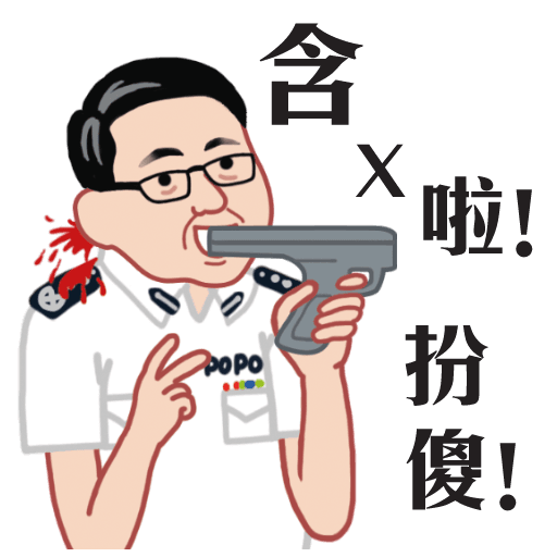 HKPOPO in JC style - Sticker 10