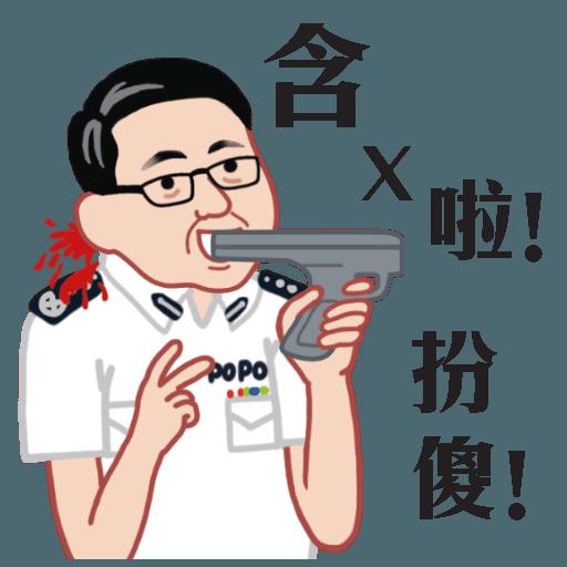 HKPOPO in JC style - Sticker 10