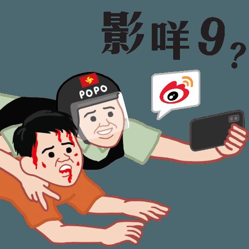 HKPOPO in JC style - Sticker 8