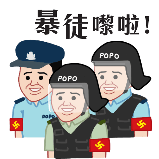 HKPOPO in JC style - Sticker 2