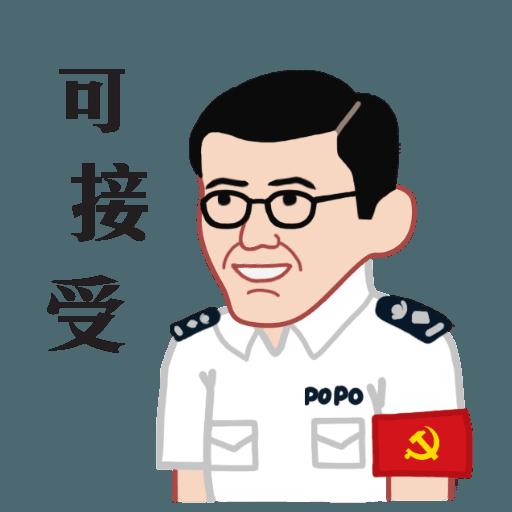 HKPOPO in JC style - Sticker 14