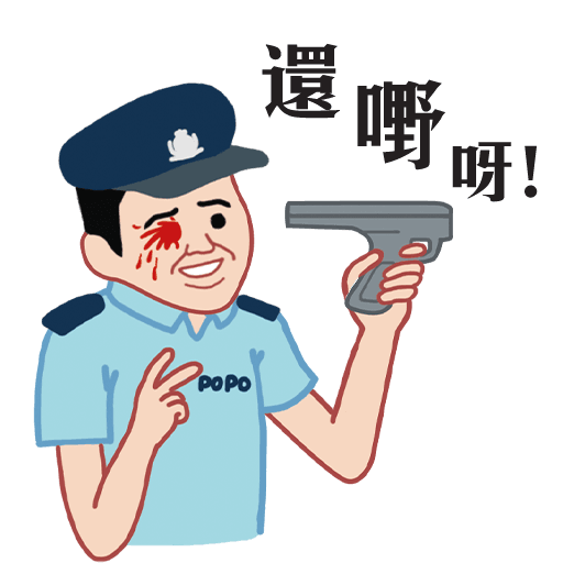 HKPOPO in JC style - Sticker 19
