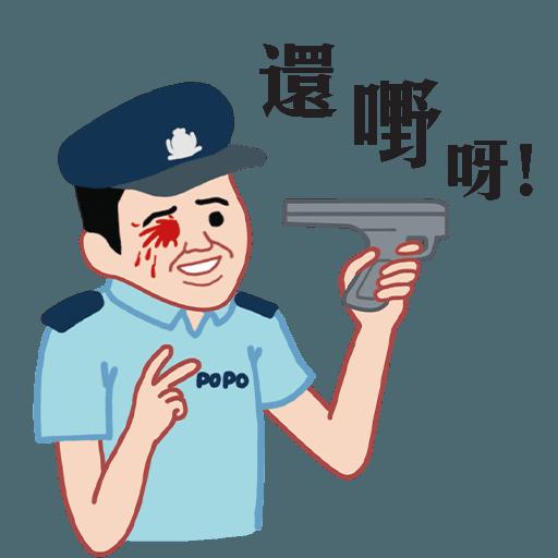 HKPOPO in JC style - Sticker 19