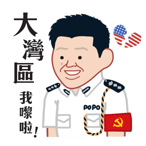 HKPOPO in JC style - Sticker 18