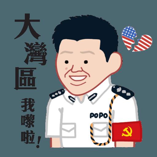 HKPOPO in JC style - Sticker 18