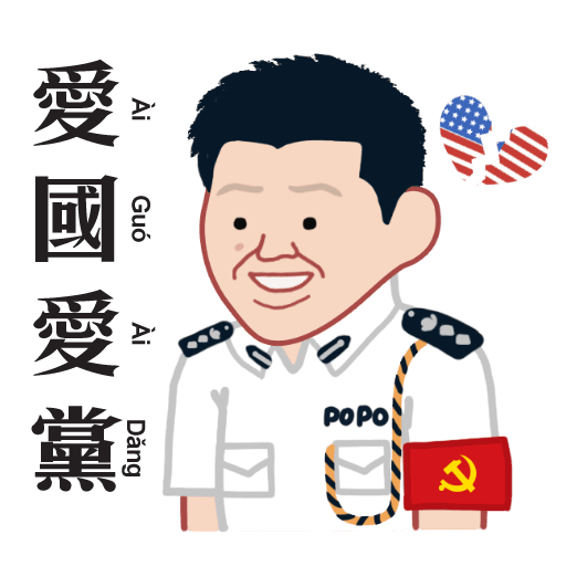 HKPOPO in JC style - Sticker 17