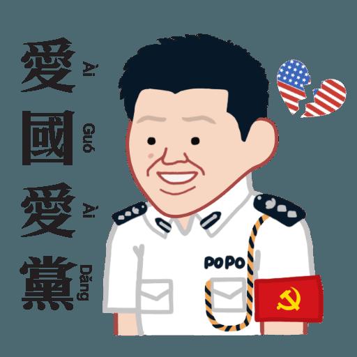 HKPOPO in JC style - Sticker 17