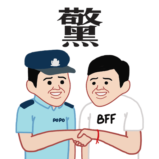 HKPOPO in JC style - Sticker 20