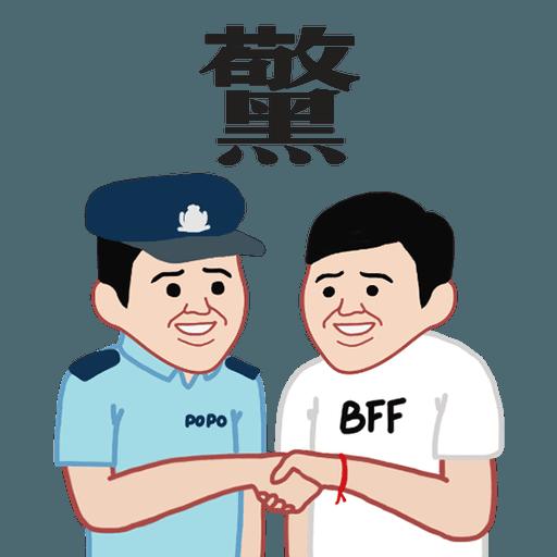 HKPOPO in JC style - Sticker 20