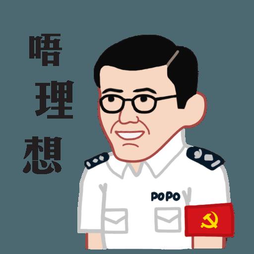 HKPOPO in JC style - Sticker 13