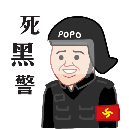 HKPOPO in JC style - Sticker 3