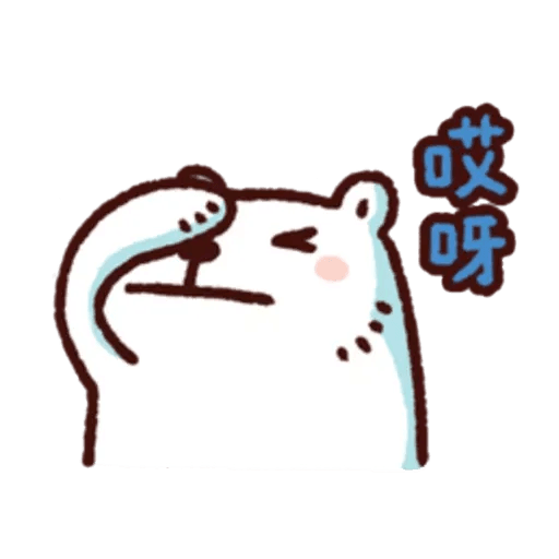 Bear - Sticker 11