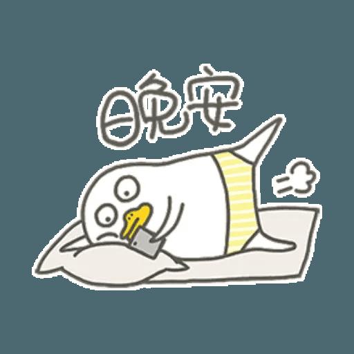 小劉鴨 - Sticker 15