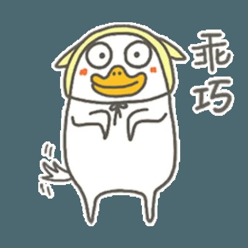 小劉鴨 - Sticker 13