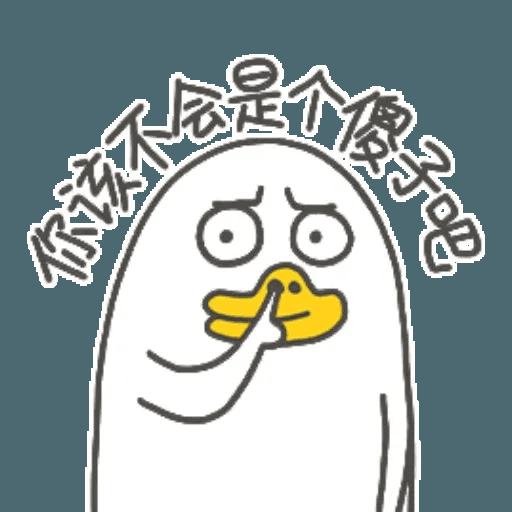 小劉鴨 - Sticker 24