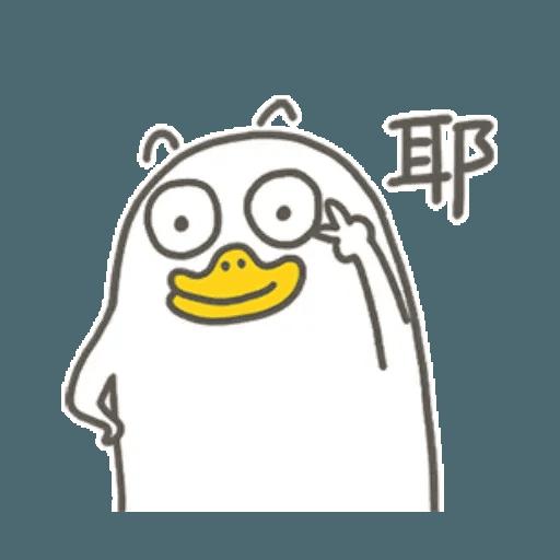 小劉鴨 - Sticker 12