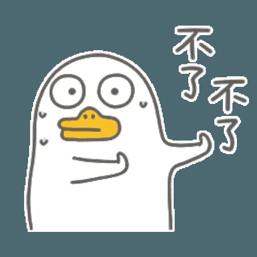 小劉鴨 - Sticker 27