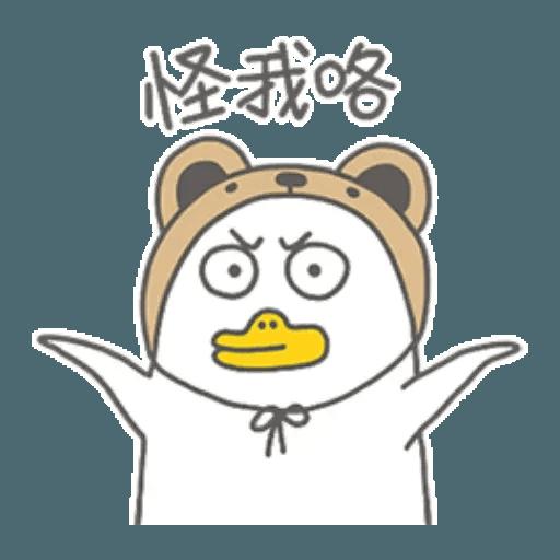 小劉鴨 - Tray Sticker
