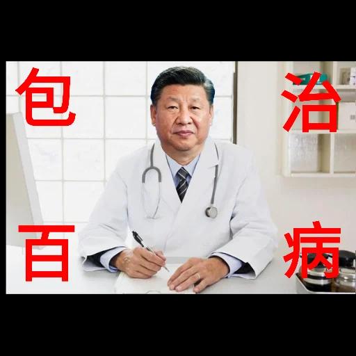 吸精萍 - Sticker 13