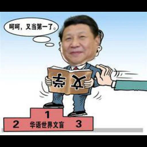 吸精萍 - Sticker 7